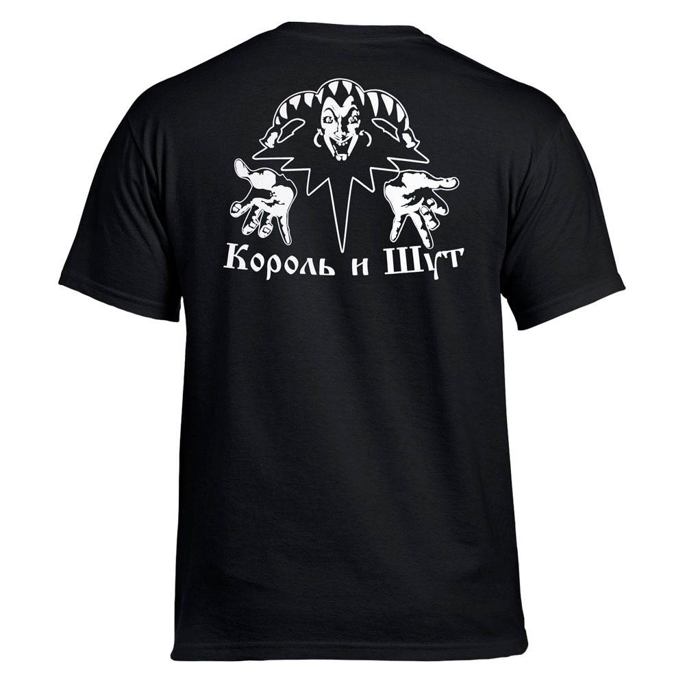 футболка КОРОЛЬ И ШУТ Горшок 0