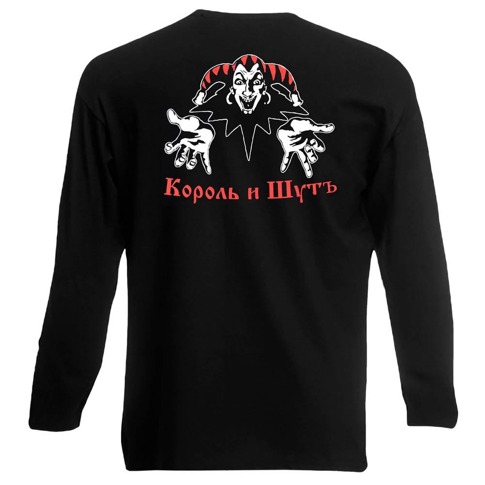 футболка длинный рукав КОРОЛЬ И ШУТ группа 0