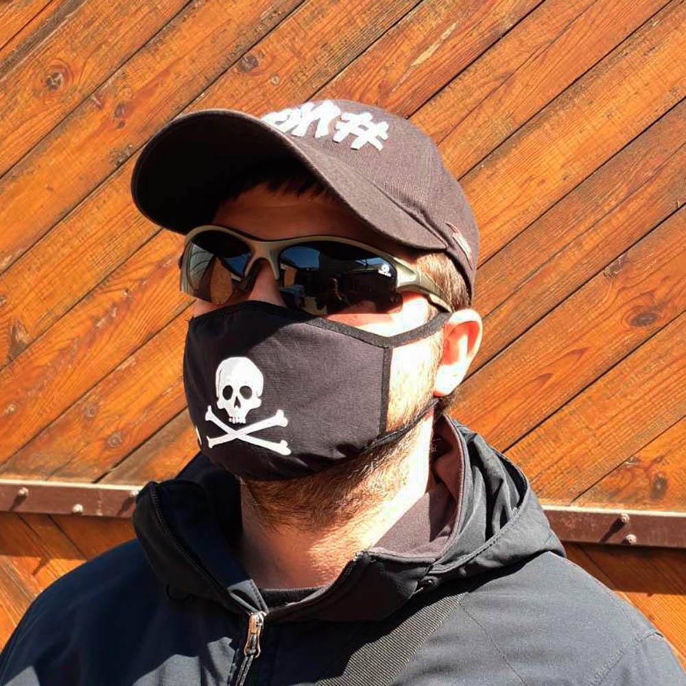 маска многоразовая ЧЕРЕП С КОСТЯМИ 0