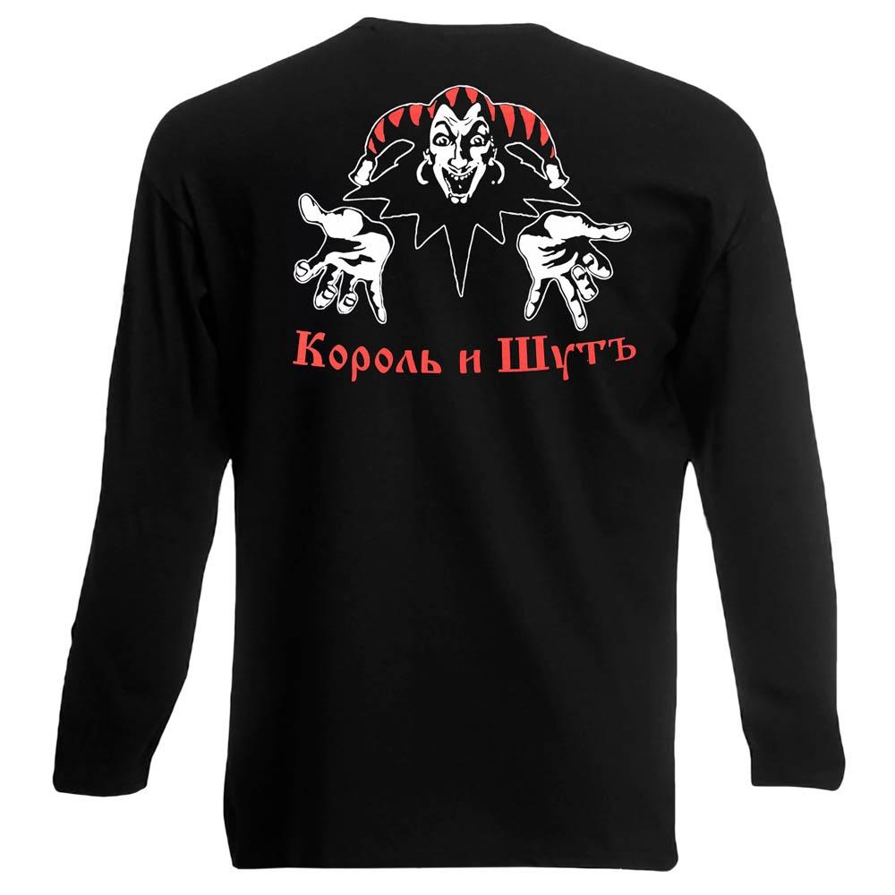 футболка длинный рукав КОРОЛЬ И ШУТ Театр демона 0