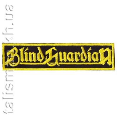 нашивка с вышивкой BLIND GUARDIAN