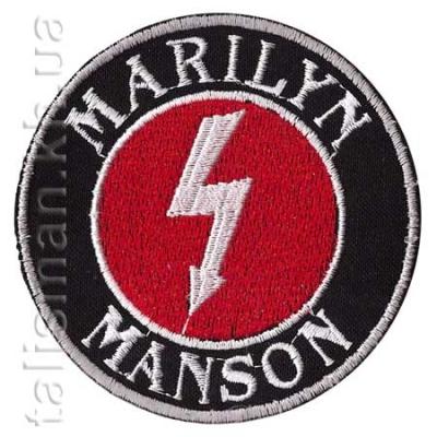 нашивка с вышивкой MARILYN MANSON 3 круг