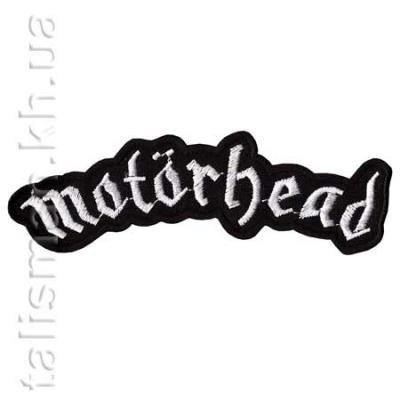 нашивка с вышивкой MOTORHEAD-3 лого вырезанное