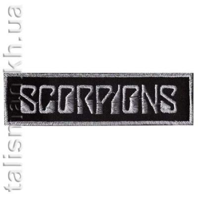 нашивка с вышивкой SCORPIONS Logo