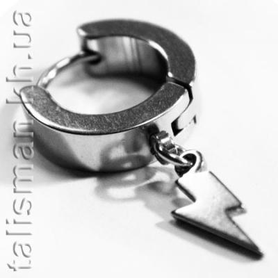 Серьга-кольцо SP-18 с подвеской-молнией