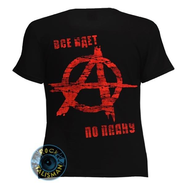 футболка женская ГРАЖДАНСКАЯ ОБОРОНА Все идет по плану  0