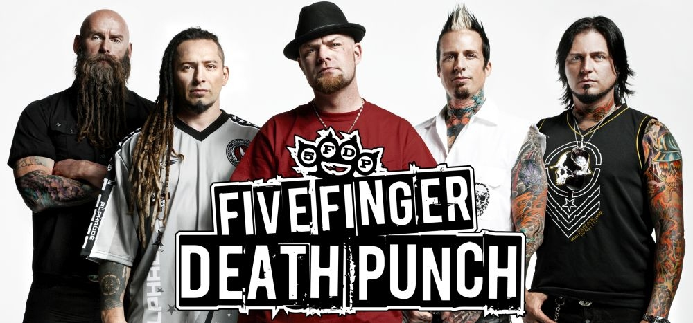 Чашка FIVE FINGER DEATH PUNCH 0