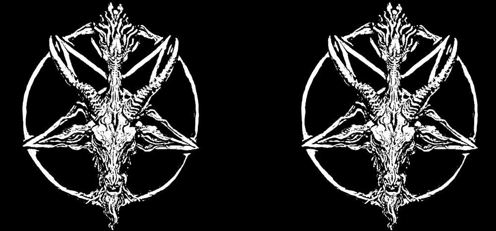 Чашка BAPHOMET (черный фон) 0