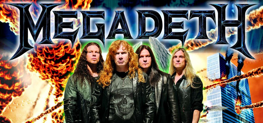 Чашка MEGADETH United Abominations 0