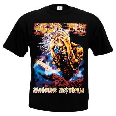 футболка СЕКТОР ГАЗА Зловещие мертвецы S